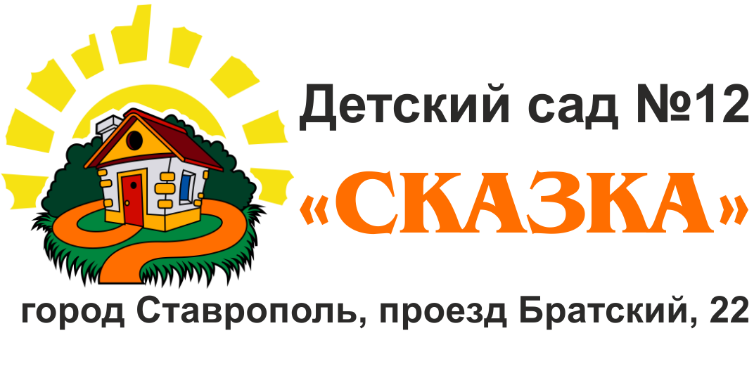 stavsad12.ru