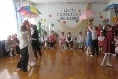 den'pozilogo_cheloveka (3)