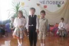 den'pozilogo_cheloveka (4)