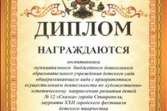 180629