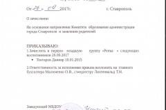zach_1710012